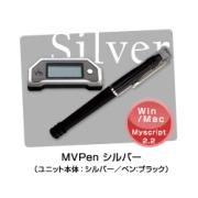 MVPen 手書きメモをそのままデータで保存できる 魔法のようなペンの商品画像