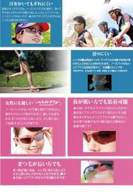 「「AirFly」エアフライ by CATERPY(株式会社ツインズ)」の商品画像の3枚目