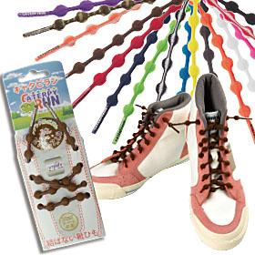 株式会社ツインズの取り扱い商品「結ばない靴ひも キャタピラン 75cm / 50cm」の画像