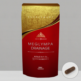 「MEGLYMPA DRAINAGE(めぐりんぱドレナージュ) [サプリメント](白鳥製薬グループ (株)白鳥ウェルファーマ)」の商品画像