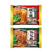 テーブルマーク株式会社の取り扱い商品「「お皿がいらない」シリーズ 汁なし麺2種」の画像