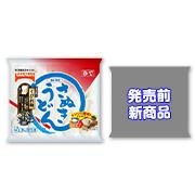 冷凍うどん2種類の商品画像