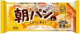 「【ベーカーズセレクト】朝パン(テーブルマーク株式会社)」の商品画像
