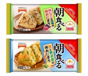 「朝にオススメ! 朝食べる 焼おにぎり(テーブルマーク株式会社)」の商品画像