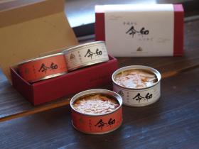 【期間限定】令和ラベル紅白セット(唐辛子&にんにく2缶セット)の商品画像