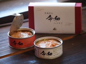 「【期間限定】令和ラベル紅白セット(唐辛子&にんにく2缶セット)(株式会社モンマルシェ)」の商品画像の4枚目