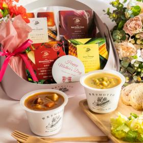 【母の日ギフト】野菜をMOTTO レンジで1分ゴロっと野菜スープの商品画像