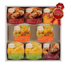 野菜を食べるレンジカップスープ5種詰め合せセット の商品画像