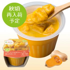 「野菜を食べるレンジカップスープ5種詰め合せセット (株式会社モンマルシェ)」の商品画像の3枚目