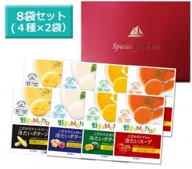 「野菜を食べる冷たいスープ(4種x2袋)(株式会社モンマルシェ)」の商品画像