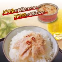 「国産赤唐辛子入りピリ辛ツナ缶(株式会社モンマルシェ)」の商品画像