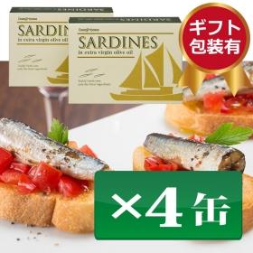 「国産オイルサーディン 4缶(株式会社モンマルシェ)」の商品画像