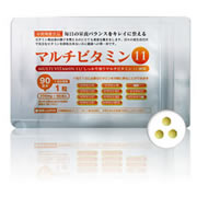 「ビタミン 栄養補給 肌荒れ サプリメント 【マルチビタミン11】 (株式会社リプライ)」の商品画像