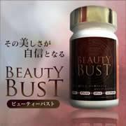 「美容サプリメント バストライン 更年期障害 【ビューティーバスト】 (株式会社リプライ)」の商品画像