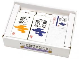 「鎌田人気No.1 だし醤油・低塩だし醤油(200mlと小袋)セット(鎌田商事株式会社)」の商品画像