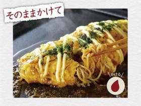 「かつおだしの中濃ソース(鎌田商事株式会社)」の商品画像の2枚目