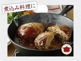 「かつおだしの中濃ソース(鎌田商事株式会社)」の商品画像の4枚目