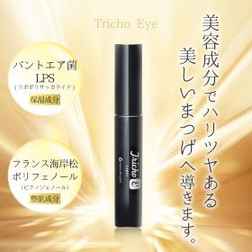 「まつげ美容液トリカアイ「TrichoEye」(ツギノテ合同会社)」の商品画像の2枚目