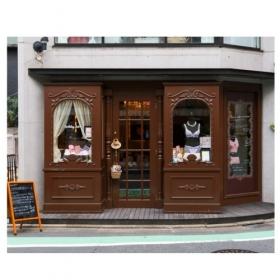 「エクサブラ店舗 東京代官山【ココラグーン】(エクサブラオンラインショップ)」の商品画像