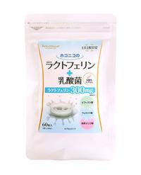 「ホコニコのラクトフェリン+乳酸菌(ホコニコオンラインショップ)」の商品画像