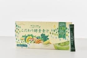 「ホコニコのこだわり酵素青汁(ホコニコオンラインショップ)」の商品画像の3枚目