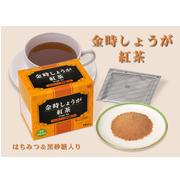 金時しょうが紅茶の商品画像
