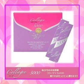 コラーゲン5000の商品画像