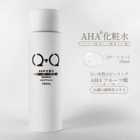 AHA※化粧水の商品画像