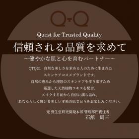 「黒炭酒麹※配合泥パック(QTQ)」の商品画像の4枚目