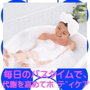 【パタゴニアバスソルト】自然のミネラルで発汗・保湿効果!通販入浴剤の商品画像