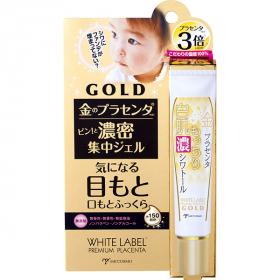 「ホワイトラベル 金のプラセンタもっちり白肌濃シワトール(ミックコスモ★ファンサイト)」の商品画像