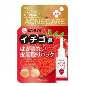 「フォーミィ イチゴ鼻薬用はがさないパック(ミックコスモ★ファンサイト)」の商品画像