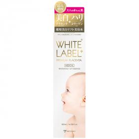 ホワイトラベルプラス 薬用プラセンタの美白リフト美容水の商品画像