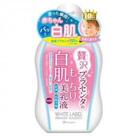 ホワイトラベル 贅沢プラセンタのもっちり白肌美乳液の商品画像
