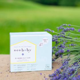 neobaby善玉菌酵素洗たく洗剤 1.2kgの商品画像