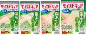 「キズクイック 各サイズ(旧モイストキュア)(東洋化学株式会社)」の商品画像の3枚目
