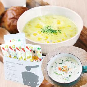 朝食パレット「コーンポタージュ」と「ほうれん草と鮭のポタージュ」が作れるセットの商品画像
