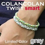 「COLANCOLAN TWIST smart ブレスレット(逸品マーケット)」の商品画像