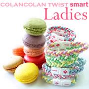 「COLANCOLAN smart レディース ブレスレット(逸品マーケット)」の商品画像