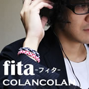 「ミサンガみたい♪コランコランFita-フィタ-(逸品マーケット)」の商品画像
