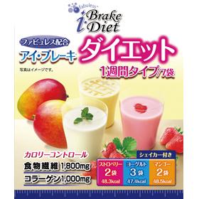「アイ・ブレーキダイエット 11g×7袋(大木製薬株式会社)」の商品画像