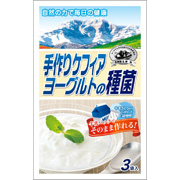 「手作りケフィアヨーグルトの種菌 2.0g×3袋(大木製薬株式会社)」の商品画像