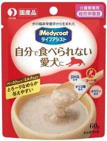 メディコート<ライフアシスト>ペーストタイプ ミルク仕立て 60gの商品画像
