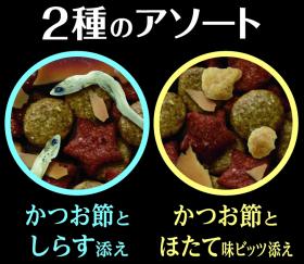「LUNA(ルナ) かつお節としらす&ほたて味ビッツ添え 720g(ペットライン株式会社)」の商品画像の2枚目