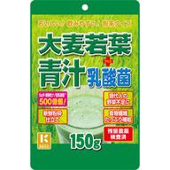 大麦若葉青汁+乳酸菌 150gの商品画像