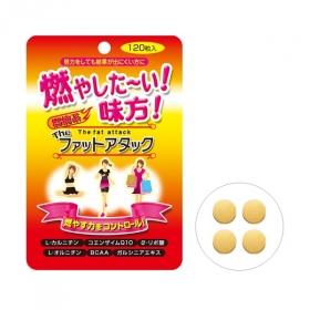「The ファットアタック 120粒入り(ミヤマ漢方製薬/リアルネット)」の商品画像