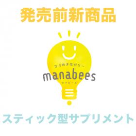「ひらめき生ゼリーmanabees(株式会社ゴーゴーゴー)」の商品画像