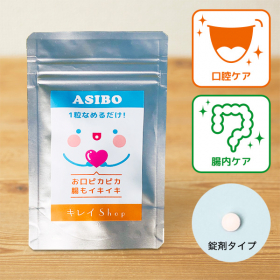 「Copy Nature ASIBO:アシボ(有限会社テレサ)」の商品画像