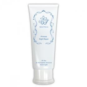 【新商品】プリンセスナイトリペア(夜用ジェル状パック)の商品画像
