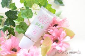 桜花媛ナチュラルBBクリーム(ピンク/オークル/ナチュラルピンク/ライトオークルの商品画像